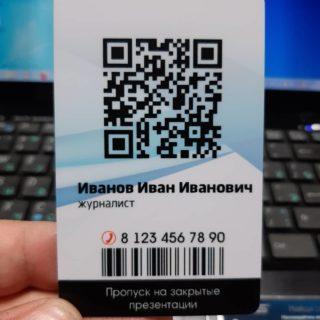 Заказывайте визитки и пропуска по выгодным ценам. Cardzavod21.ru Cardzavod21@mail.ru
